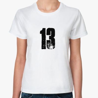 Классическая футболка 13