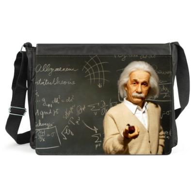 Сумка Albert Einstein