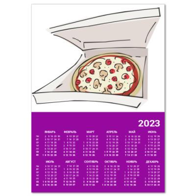 Календарь Доставка пиццы