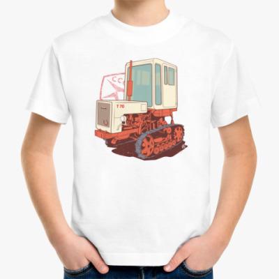 Детская футболка Трактор Т70