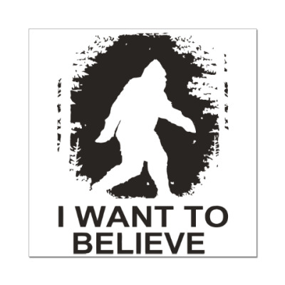 Наклейка (стикер) I Want To Believe