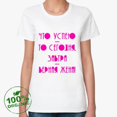 Женская футболка из органик-хлопка  Что успею-то сегодня!