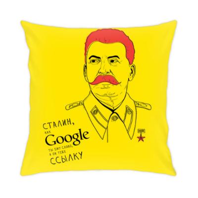 Подушка Сталин
