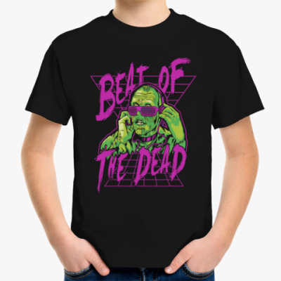 Детская футболка Beat of the dead