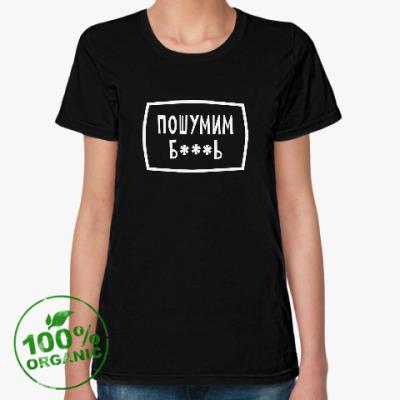 Женская футболка из органик-хлопка Versus Battle