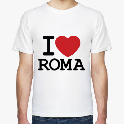 Футболка I Love Roma