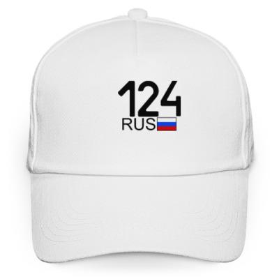 Кепка бейсболка 124 RUS