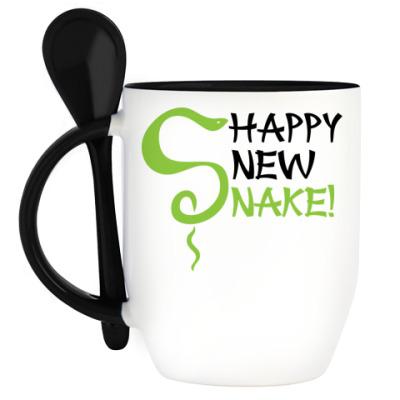 Кружка с ложкой Happy new snake!
