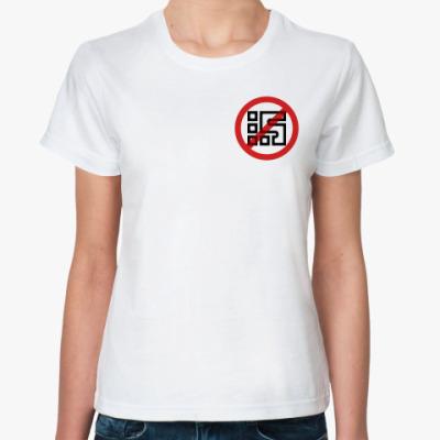 Классическая футболка  STOP tv ZAO