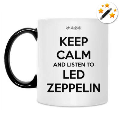 Кружка-хамелеон Keep calm and listen to Led Zeppelin