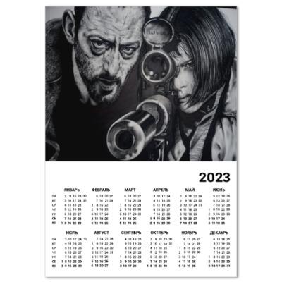 Календарь Леон киллер
