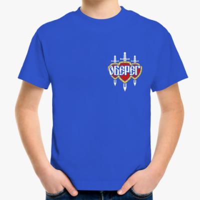 Детская футболка  детская/синяя/спина