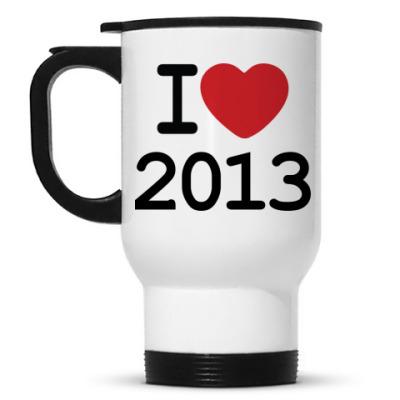 Кружка-термос Новогодний принт I Love 2013