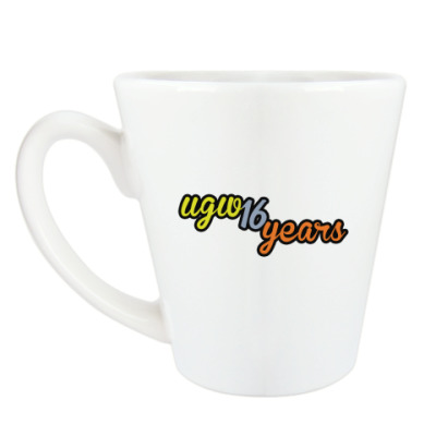 Чашка Латте 16 UGW