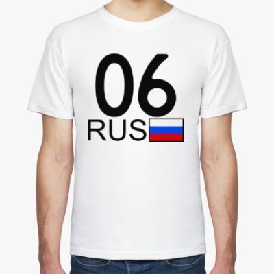 Футболка 06 RUS (A777AA)