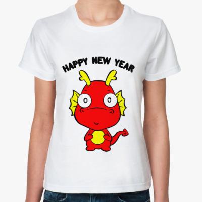 Классическая футболка Новогодний дракончик