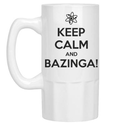 Пивная кружка  BAZINGA!