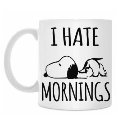 Кружка Я ненавижу утро!