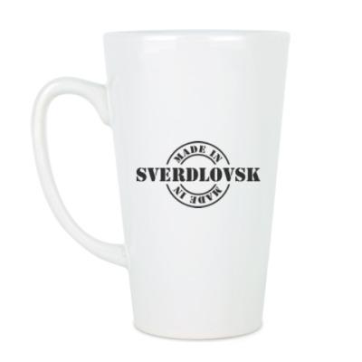 Чашка Латте Made in Sverdlovsk