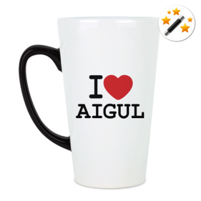 Кружка-хамелеон I Love Aigul