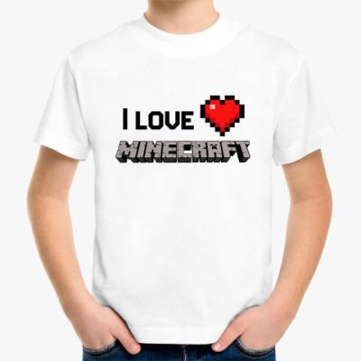 Детская футболка I love minecraft