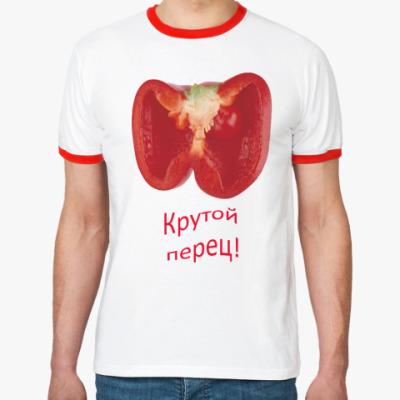 Футболка Ringer-T Крутой перец