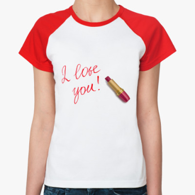 Женская футболка реглан Помада