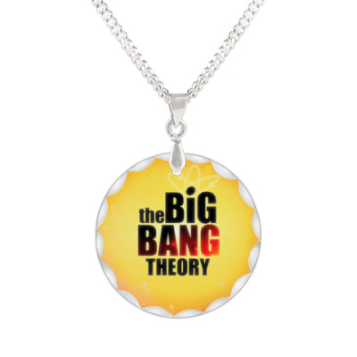 Кулон The Big Bang Theory