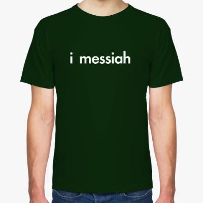 Футболка I Messiah