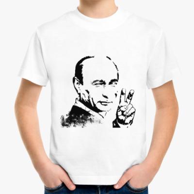 Детская футболка Путин