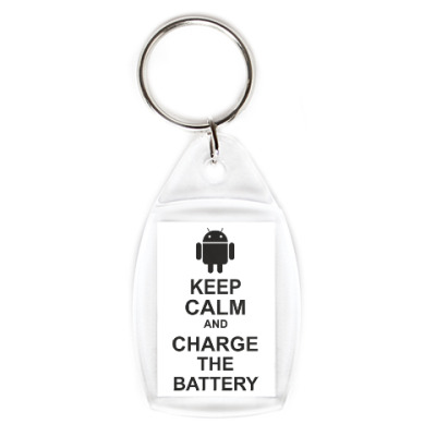 Брелок  Charge the battery