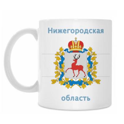 Кружка Нижегородская область