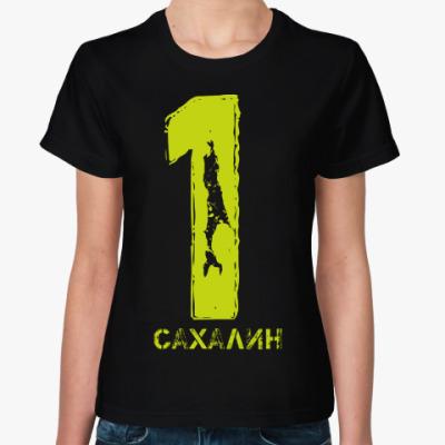 Женская футболка I love Sakhalin. Люблю Сахалин