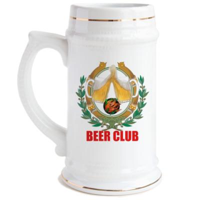 Пивная кружка Beer club
