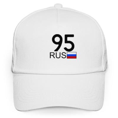 Кепка бейсболка 95 RUS