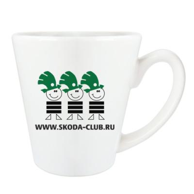 Кружка латте Skoda-Club (360 мл)