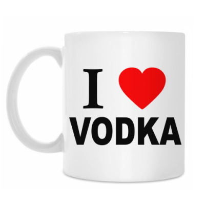 Кружка i love vodka
