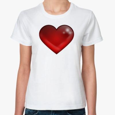 Классическая футболка Большое сердце