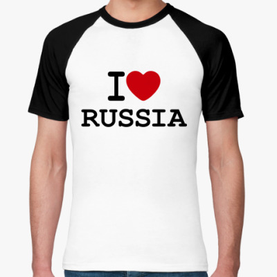 Футболка реглан I Love Russia