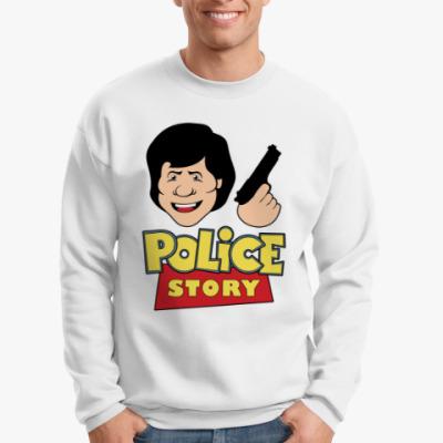 Свитшот Police story