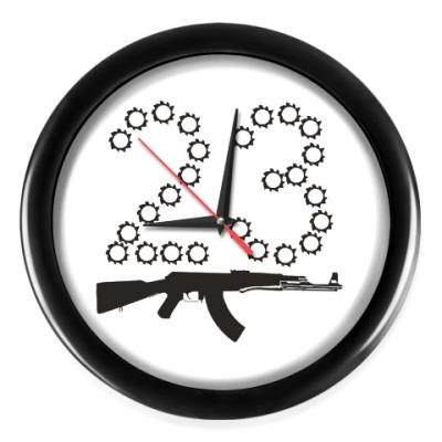 Настенные часы  '23'