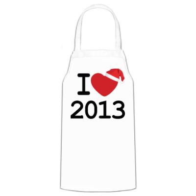 Фартук Новогодний принт I Love 2013