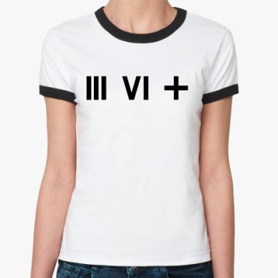 Женская футболка Ringer-T   (III VI +)
