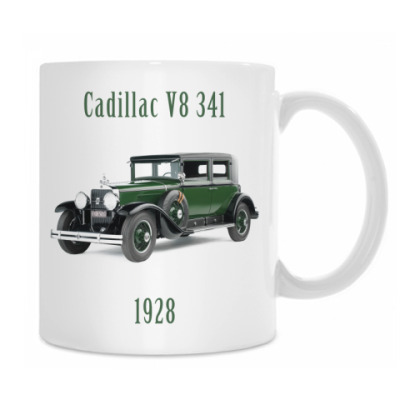 Cadillac 341