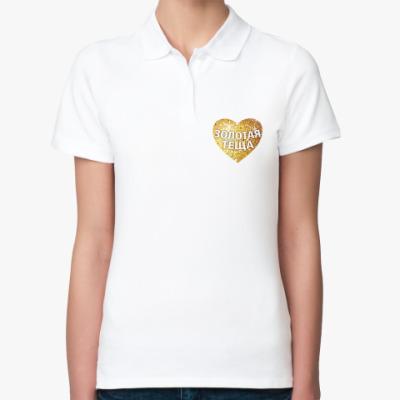 Женская рубашка поло Золотая теща
