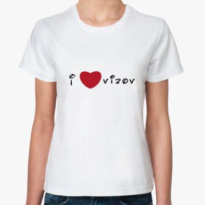 Классическая футболка I love Vizov