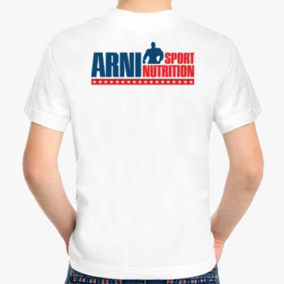 Детская футболка Арни