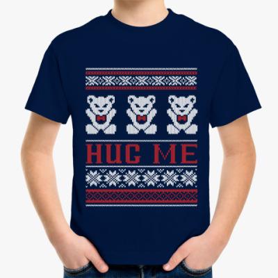 Детская футболка Hug me