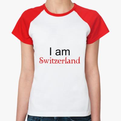 Женская футболка реглан I am Switzerland