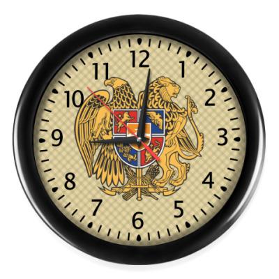 Настенные часы Герб Армении